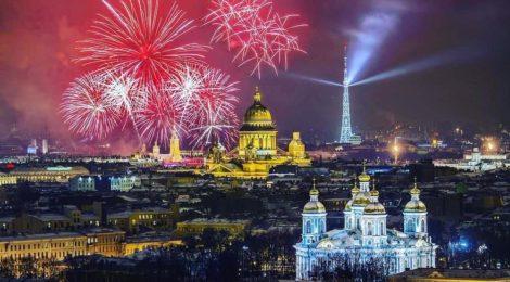 27 мая - День города - День основания Санкт-Петербурга