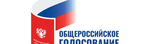 Уважаемые жители МО Измайловское!