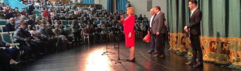 Вчера в Театре юных зрителей им. А.А. Брянцева прошло торжественное мероприятие, посвященное Дню медицинского работника.