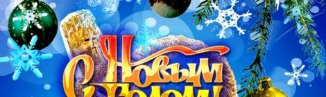 Поздравление Заместителя Председателя Законодательного Собрания С.А.Соловьева с Новым 2021 годом и Рождеством Христовым