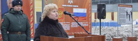 Митинг, посвященный Дню войск национальной гвардии Российской Федерации