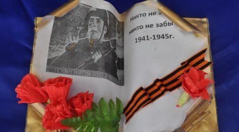 """Конкурс открыток """"ДОРОГАМИ ПОБЕДЫ"""""""
